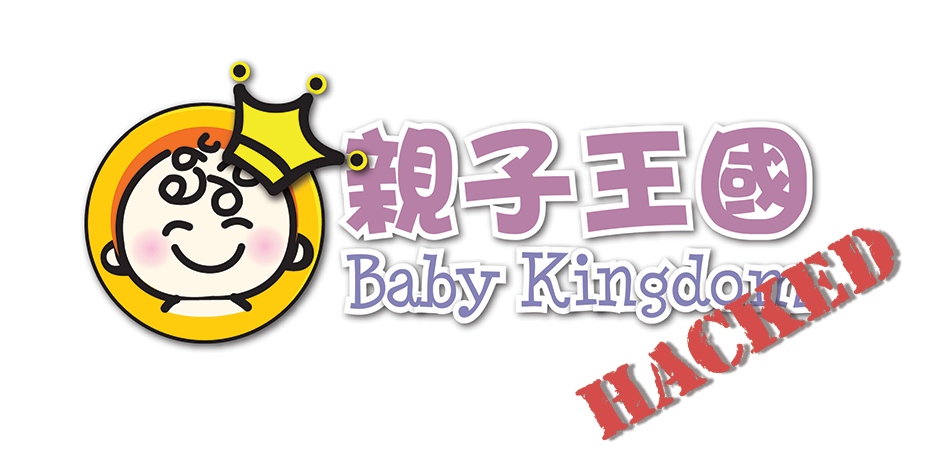 Baby Kingdom Forum was hacked by the hackers to earn Monero